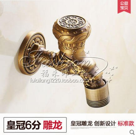 lppkzqCarved Chinese antique art copper washer faucet single water nozzle MOP the MOP pool pool water,B2