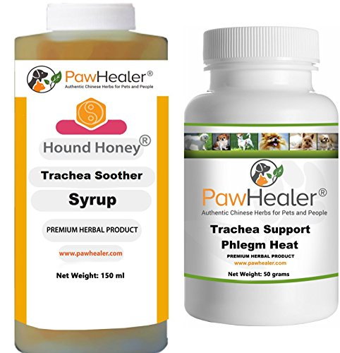 Trachea Soother Syrup BUNDLE wit...