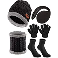 5 Kids Winter Outing Ski Set, Winter Hat Scarf Gloves Earmuffs Socks Boys Girls