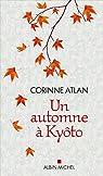 Un automne à Kyôto par Atlan