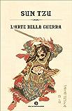 L'arte della guerra (Mondadori) (Oscar varia Vol. 1825) (Italian Edition)