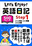 Lets Enjoy English Diary Step1: Weathers Seasons Annual Season Events 500phrases Lets Enjoy eigo nikki (Japanese Edition)