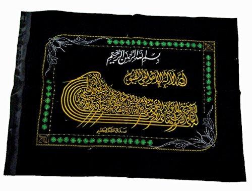 Ayat al Kursi model003Islamische Kunst besticktes Poster Samt Arabisch Koran Kalligraphie ohne Rahmen