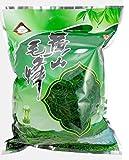 SaySure - 500g health chinese green tea huang shan mao feng