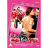 Ek Se Mera Kya Hoga [DVD] by T.L.V. Prasadh