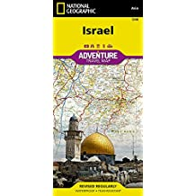 Israel Travel Maps International Adventure Map