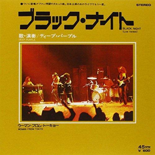 Deep Purple: Black Night/Woman from Tokyo [Vinyl Single] (Vinyl)