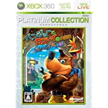 Banjo-Kazooie: Nuts & Bolts (Platinum Collection)[Import Japonais]