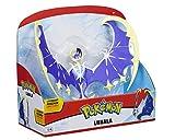 Pokémon 96299Lunala, Figurine de Jeu, Multicolore, 30,5cm