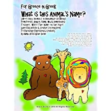 For Greece in Greek What is this Animal's Name? Sweet Baby Animals in Handmade Drawings From Forests, Jungles, Farms, Wild & Domesticated Teacher, ... & Creativity By Anmal Artist Grace Divine