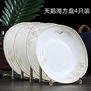 Materiale: porcellanatipo di piastra : piastra pianaForma: Quartetto