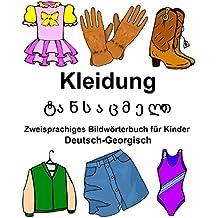 Deutsch-Georgisch Kleidung Zweisprachiges Bildwörterbuch für Kinder (FreeBilingualBooks.com)
