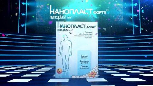 nanoplast-forte-3-patch-9x12cm-pour-soulager-la-douleur-principe-actif-poudre-magnetique-de-metaux-d