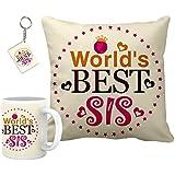 Printelligent Gift For Rakshabandhan For Sister Combo (Cushion 12 Inch X 12 Inch, Ceramic Coffee Mug And Keychain)