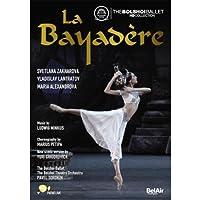 La Bayadère | Svetlana Zakharova | Bolshoi Ballet 2013