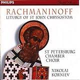 Rachmaninov: Liturgy of St.John Chrysostom