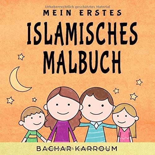 Mein erstes islamisches Malbuch: (Islam bücher für kinder)