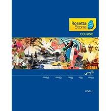 Rosetta Course Einstiegsniveau – Persisch (Farsi) lernen wie einst Ihre Muttersprache – Level 1 für Mac [Download]