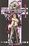 Death Note, Tome 1 : Edition en Japonais