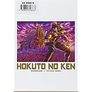 Lire En Ligne Hokuto No Ken Ultimate T01 Ned Annuaire Du