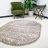 mynes Home Teppich Oval Beige Versace Ornamente Designer Wohnzimmer hochwertig (160 x 230 cm)