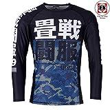 Tatami Rashguard Essential Camo Blau/Schwarz - Langarm - Herren Rash Guard für Jiu Jitsu, Fitness, Grappling und MMA - Kompressions Shirt mit 4-Wege Stretch (L)