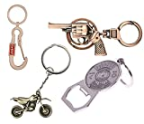 Bike & Car Keychains || Set of 4 - Best Reviews Guide