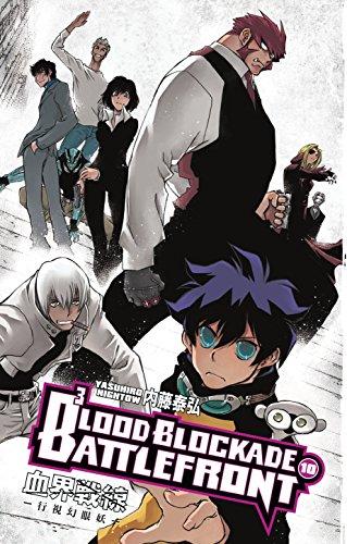 Preisvergleich Produktbild Blood Blockade Battlefront Volume 10