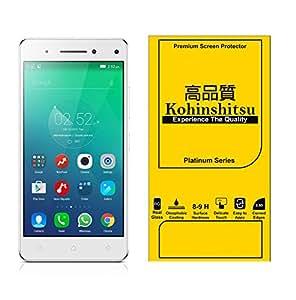 Kohinshitsu 0.24 MM Premium Platinum Series Screen Guard - Tempered Glass Screen Protector for Lenovo Vibe S1 / Vibe S1 / Lenovo S1 Mobile Phone 2015 Model
