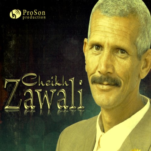 ZAWALI CHEIKH MP3 MUSIC TÉLÉCHARGER