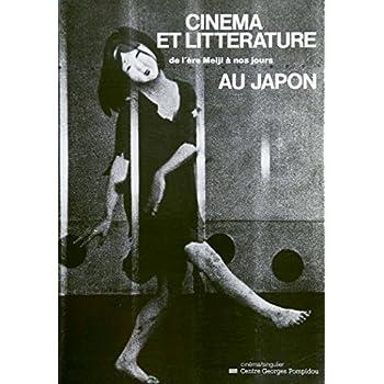 Cinéma et littérature au Japon