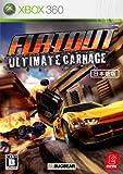 FlatOut: Ultimate Carnage [Importación Japonesa]