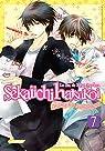 Sekaiichi Hatsukoi, tome 7 par Nakamura