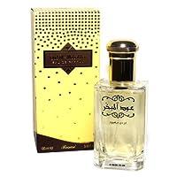 Oudh Al Mubakhar By Rasasi Perfumes Eau de Parfum 100ml, For Men