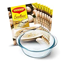 Maggi Cream of Mushroom Soup Sachet 54g (7 Sachets + Free Pyrex)