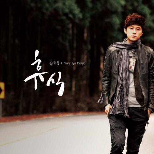 break-by-hyo-dong-son