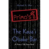 Primo's:  The Kauai Obake Bar (English