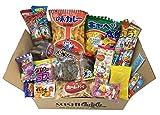 Japanese Sweets assortment gift 20 items DAGASHI set snack candy japanese food