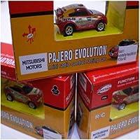 Price comparsion for Pajero Evolution Radio Control Jeep (Mitsubishi) - 1/67