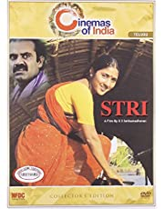 Stri (The Woman)