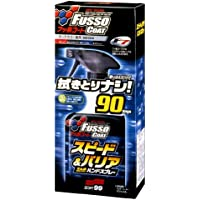 SOFT99 88 Fusso Coat Speed and Barrier Hand Spray D, 400 ml preiswert