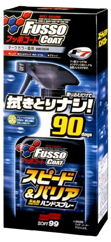SOFT99 Fusso Coat Speed & Barrier Hand Spray D