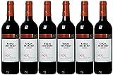 Viñas del Vero Tinto, Cabernet Sauvignon/Merlot, Somontano DO (6 x 0.75 l)