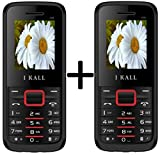 I Kall K88 set of 2 Dual Sim Mobiles (Red & Red)