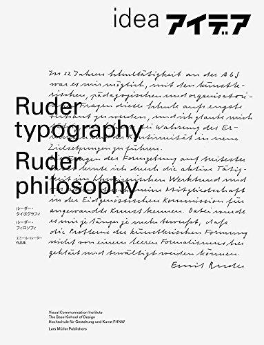 Ruder Typography-Ruder Philosophy: Idea No. 333