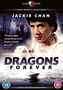 Dragons Forever (2 Disc Ultimate Edition) [DVD]