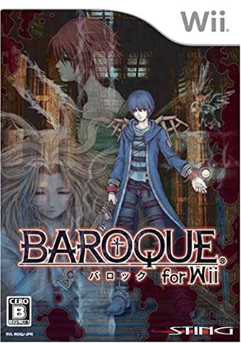 Baroque Wii - Baroque for Wii[Import