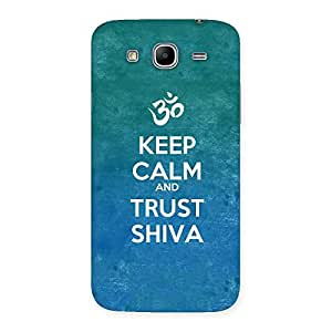 Special Trust Shiva Back Case Cover for Galaxy Mega 5.8