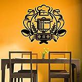 Mrlwy Alta Calidad Impermeable Insignia Chef Etiqueta De La Pared Caldero En La Estufa De Gas Tatuajes De Pared Cocina Decoración Para El Hogar50X44 Cm