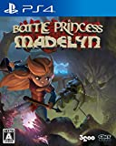 Battle Princess Madelyn PS4 (english Text)